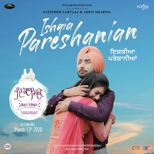 Ishqia Pareshanian Lyrics Translation Ikko Mikke Satinder Sartaaj Lyrics Red